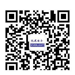 广东供应高品质940波长红外发射管