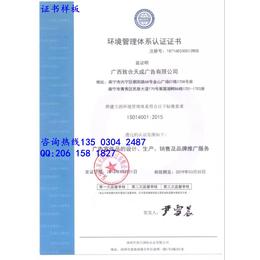 江苏电缆桥架申办工程建设推荐产品