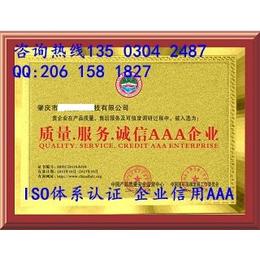 武汉实木地板办理中国315诚信品牌