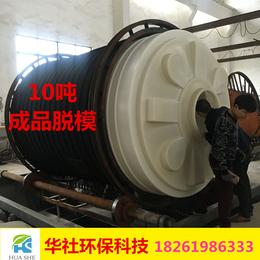 天柱10吨抗老化家用水箱防紫外线生活用水水箱外加剂搅拌水箱
