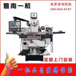 大扭矩XK6036 卧式数控铣床 经济实用