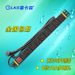 供应南京 雷卡森PDU插座  机柜插座 专业生产 值得信赖