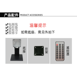厂家直销65寸LED液晶监视器 强干扰金属外壳 量大从优