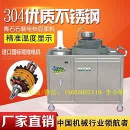商用电动石磨豆浆机-第1枪