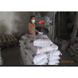 供应石材粘合剂国内品牌,石材粘合剂公司,上海石材粘合剂生产厂家缩略图