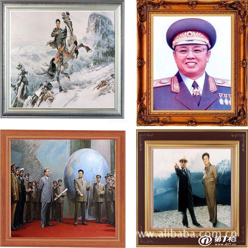 伟人画像朝鲜领导人金正日油画