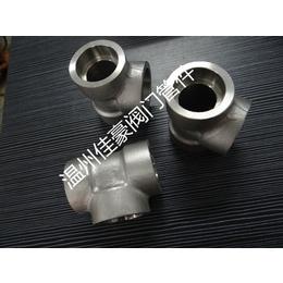 20碳钢304不锈钢承插入对焊接式高压锻制等径异径变径三通
