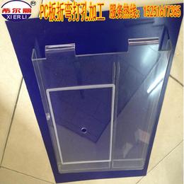 常州提供全新料PC板加工高透明防紫外线PC板二次成型加工