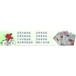 松柏 广告东莞市宣传品广告设计制作发布