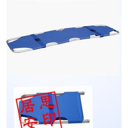 居思安厂家铝合金折叠担架