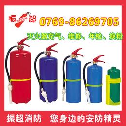 东莞市横沥镇灭火器充装 充气 换粉 灭火器加压 年检 维修