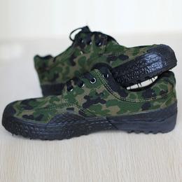 男式帆布军鞋户外迷彩解放鞋