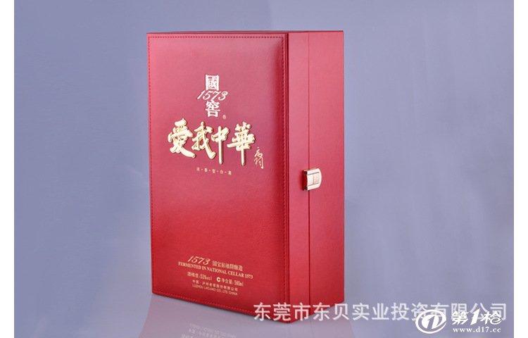 厂家供应 通用高档茶叶盒木盒 u型酒盒锁扣 专利日字锁扣
