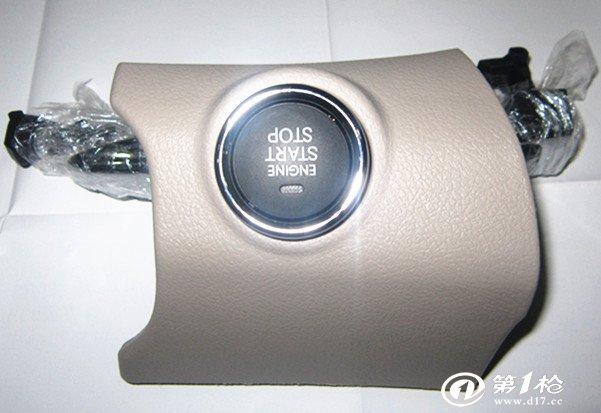 丰田凯美瑞一键启动 无匙进入 远程启动 门把手方案 带面板
