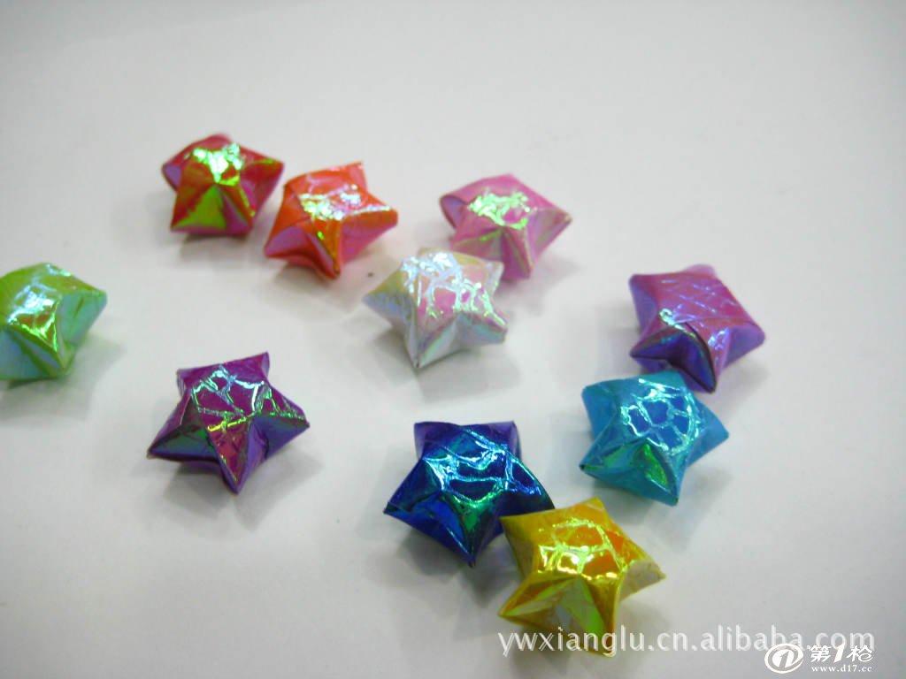 供应五星,幸运星,纸折星星,许愿星星,小星星.