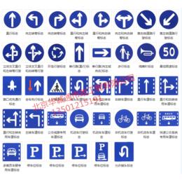 北京华诚通供应交通标牌 禁令标牌 道路反光标志  道路标牌