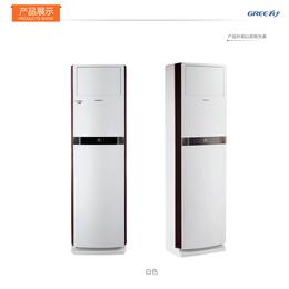 Gree格力大变频3P立式柜机空调