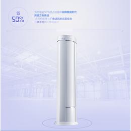 Gree格力大2匹变频柜机水晶白i酷空调