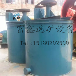 矿用搅拌桶 多功能搅拌金属选矿万博manbetx官网登录 立式搅拌机 不锈钢搅拌桶