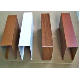 乐斯尔品牌厂家质量保证的U型铝方通型材铝方通 木纹弧形铝方通