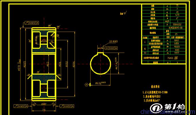 零件图拆分,机械设计,测绘制图_工业设计服务_第一枪