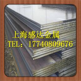 3Cr2Mo板材 3Cr2Mo化学成份 上海模具钢批发