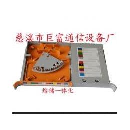 熔纤盘 熔接盘 12芯熔纤盘 一体化模块 12芯一体化熔纤盘