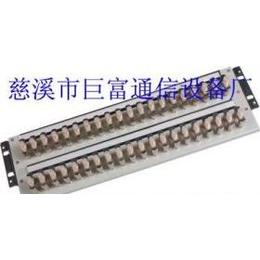 数字配线架 数字单元板 高频配线架 数字单元体