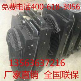 水箱_飞动牌SD2100T水箱_飞动牌柴油机水箱哪里有缩略图