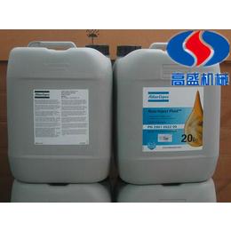 阿特拉斯专用油  2901052200 原厂正品