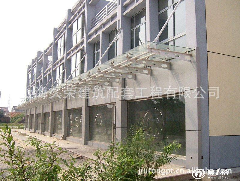 上海久荣建筑配套工程有限公司是一家专业提供现代城市建筑物配套项目工程的国内合资实体型公司,公司集设计、生产、销售、施工一体化;精心为房产开发商、物业、旅游景点、街道提供岗亭、雨棚、交通指示牌、停车位规划、划线、挡车器、车位锁、道闸、停车场管理系统软硬件配套工程等产品及服务。 .
