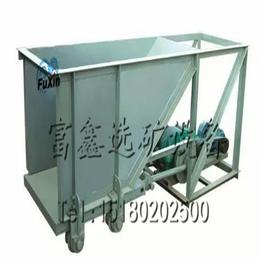 供应给料机 生产销售优质槽式给矿机 冶金 矿山给矿机