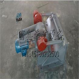 供应江西富鑫淘金选矿设备 摆式给矿机 分级选矿