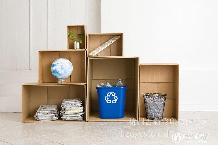 淘宝纸箱 12号纸箱 邮政快递纸箱 牛皮纸箱定做 发货纸箱