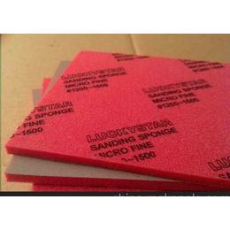 厂家供应进口LUCKYSTAR幸运星海绵砂纸 手机壳抛光打磨海绵砂纸