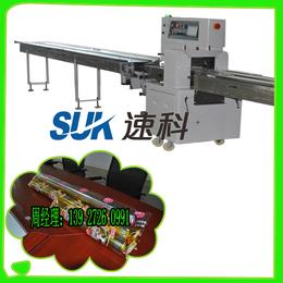 装饰管包装机圆管套袋机长管伺服包装机SK-250XD