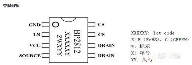 led驱动bp2831电路图