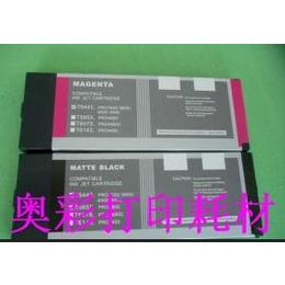 爱普生/EPSON 7600兼容墨盒 国产墨盒带水性墨水