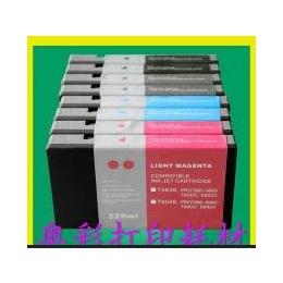 供应EPSON/爱普生7800爱普生7800兼容墨盒