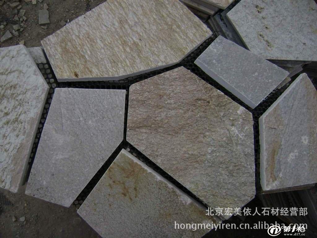 黄木纹,青石板冰裂纹,文化石