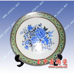 陶瓷纪念盘供应家居摆件陶瓷赏盘