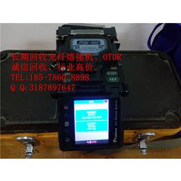 佛山回收二手光纤熔接机回收日本藤仓二手光钎熔接机