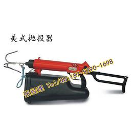 仿美式抛绳器 美式锚钩抛投器 美式气动抛绳器