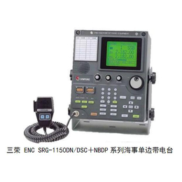 SRG 1150DN韩国三荣中高频电台  包安装调试