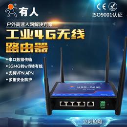 有人G800 全网通 高性价比工业无线4G路由器