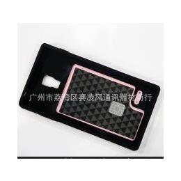 LG P760(Optimus L9)夜光<em>2</em><em>合</em><em>1</em> 手机保护壳 PC+硅胶套<em>2</em><em>合</em><em>1</em>
