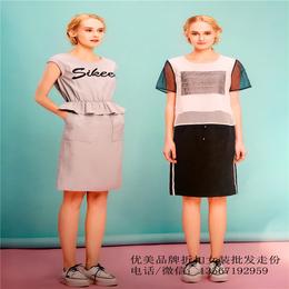 丝柯备货女装  杭州品牌折扣批发春装  品牌女装折扣尾货批发