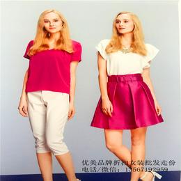 品牌女装丝柯备货 中长款品牌折扣女装走份