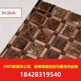 马赛克瓷砖批发 天艺马赛克专注于川渝马赛克批发八年之久