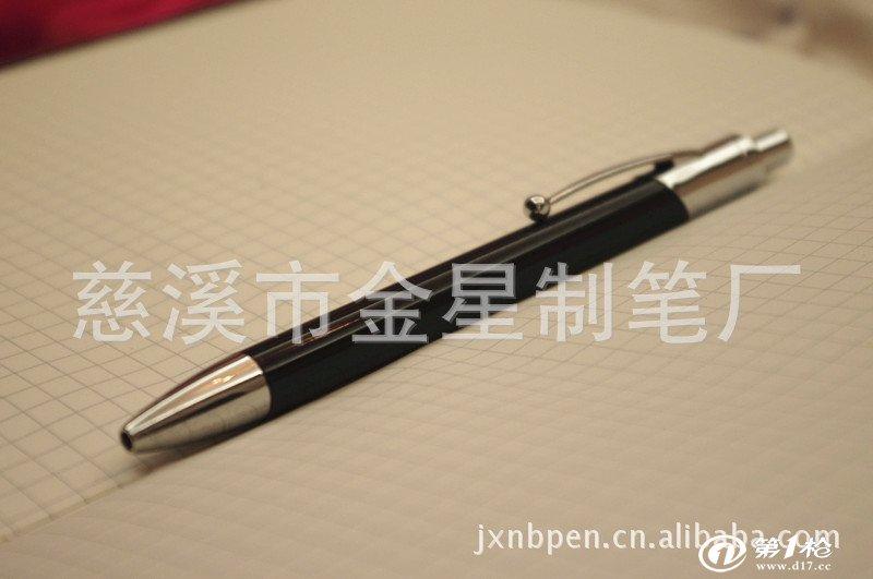 厂家直销;供应跳动圆珠笔,圆珠笔芯和中性笔芯可换用